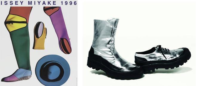 diseños inspirados en moda deportiva Issey Miyake